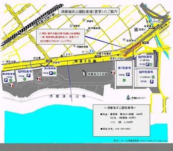 須磨海水浴場地図及び周辺地図.jpg